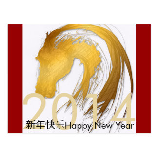 Chinese New Year of the Horse custom 2014 Postcard