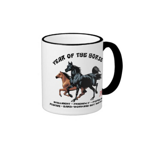 Chinese New Year of The Horse Mug