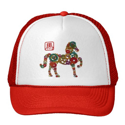 Chinese New Year of the Horse Wood Gears Hat
