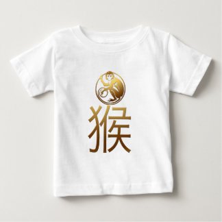 Chinese New Year of the Monkey 2016 Tshirts