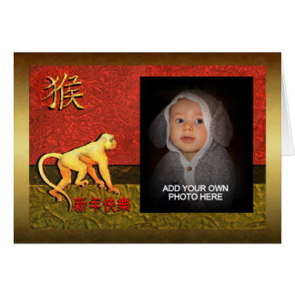 Chinese New Year of the Monkey Add Photo Greeting Card