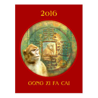 Chinese New Year of the Monkey, Coin with Monkey Postcard