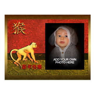 Chinese New Year of the Monkey Photo Card Postcard