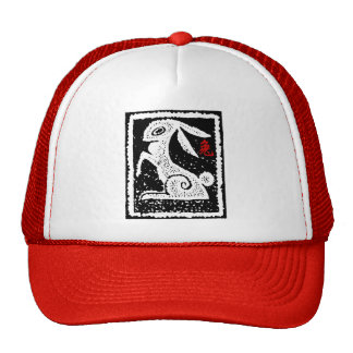 Chinese New Year of The Rabbit Cap