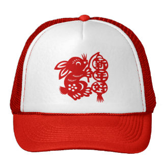 Chinese New Year of The Rabbit Mesh Hats