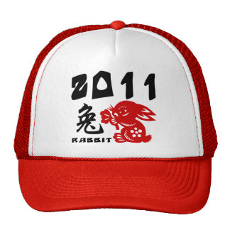 Chinese New Year of The Rabbit Hat