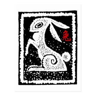 Chinese New Year of The Rabbit Postcards