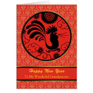 Chinese New Year of the Rooster for Grandparents Greeting Card