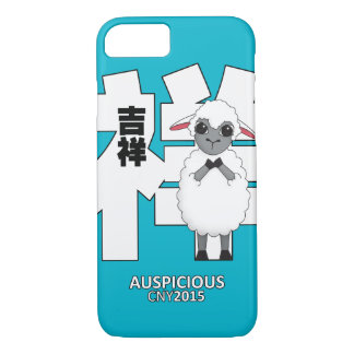 Chinese new year of the sheep 2015 iPhone 7 iPhone 7 Case