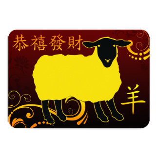 chinese new year of the sheep 9 cm x 13 cm invitation card