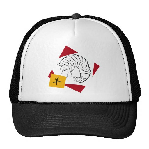 Chinese New Year of The Sheep Trucker Hats