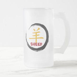 Chinese New Year of The Sheep Mugs