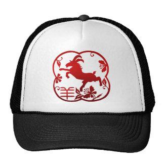 Chinese New Year of The Sheep Ram Goat Symbol Cap