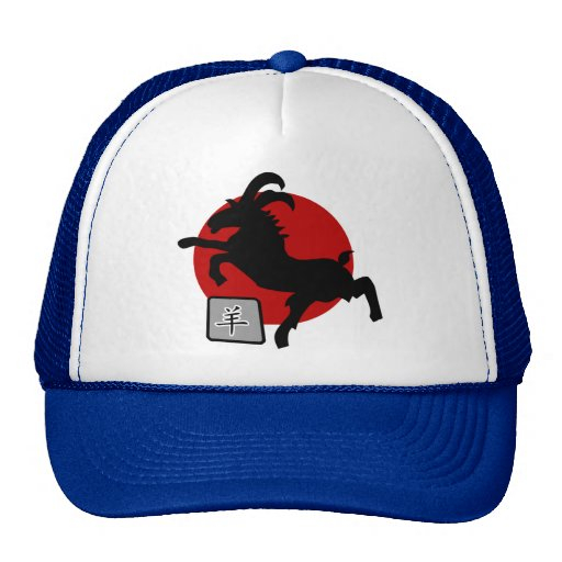 Chinese New Year of The Sheep Ram Goat Symbol Mesh Hats