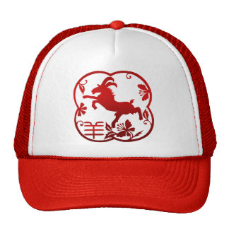 Chinese New Year of The Sheep Ram Goat Symbol Trucker Hats