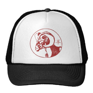 Chinese New Year of The Sheep Ram Goat Symbol Mesh Hat