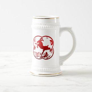 Chinese New Year of The Sheep Ram Goat Symbol Mugs