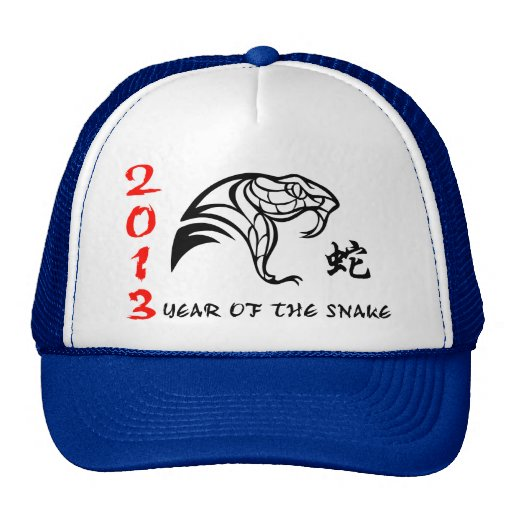 Chinese New Year of The Snake 2013 Trucker Hats