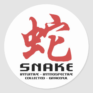 Chinese New Year of The Snake Classic Round Sticker