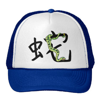 Chinese New Year of The Snake Trucker Hat