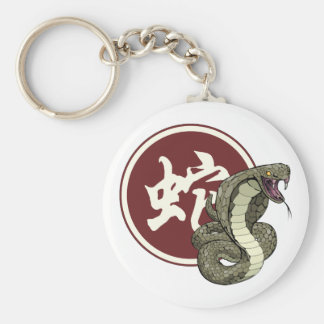 Chinese New Year of the Snake Key Ring