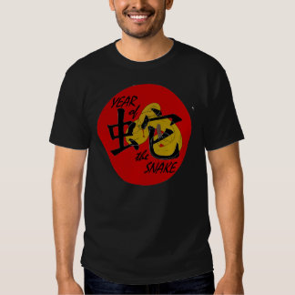 Chinese New Year of the Snake T Shirt 1989 2013