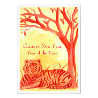 Chinese New Year of the Tiger Cat Red Party Card