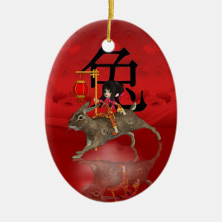 Chinese New Year Ornament, New Year 2011 Christmas Ornament