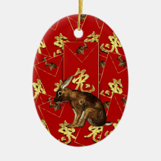 Chinese New Year Ornament - Year Of Rabbit / Hare