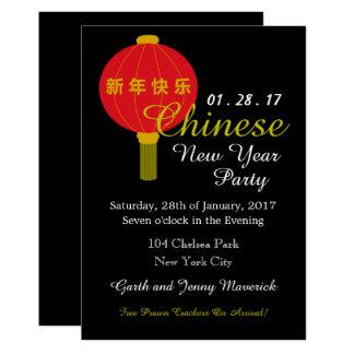 Chinese New Year Party Lantern 13 Cm X 18 Cm Invitation Card
