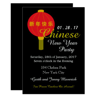 Chinese New Year Party Lantern Card