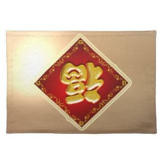 Chinese New Year placemat