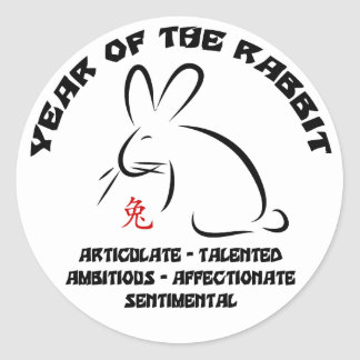 Chinese New Year Rabbit Classic Round Sticker