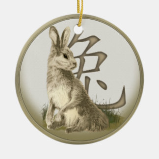 Chinese New Year Rabbit Personalized Ornament