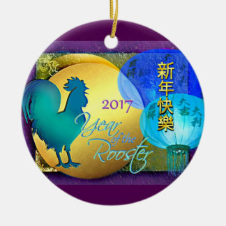 Chinese New Year Rooster with Blue Lanterns Christmas Ornament
