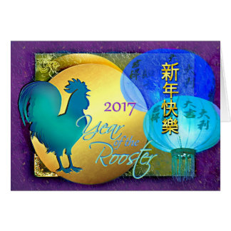 Chinese New Year Rooster with Blue Lanterns Greeting Card