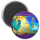 Chinese New Year Rooster with Blue Lanterns Magnet