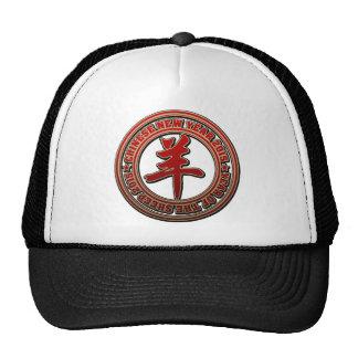 Chinese New Year Sheep Ram 2015 Hat