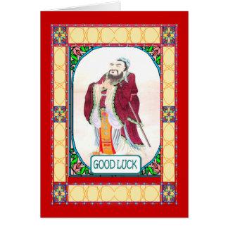 Chinese New Year, traditional mandarin Card