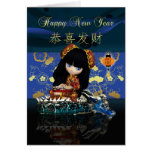 chinese new year with cute china doll with dragons card