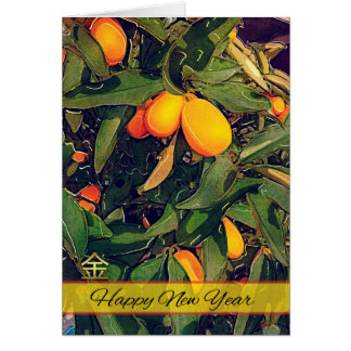Chinese New Year Year Kumquat Trees Greeting Card