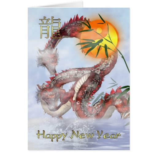 Chinese New Year - Year Of The Dragon - 2012 Greeting Cards