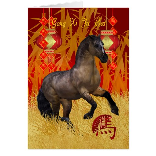 Chinese New Year, Year Of The Horse 2014 Greeting Cards