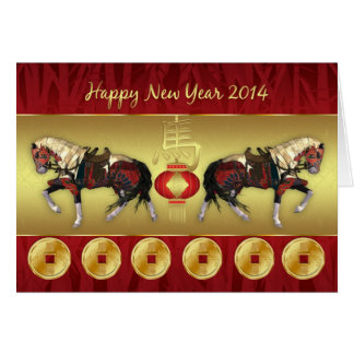 Chinese New Year, Year Of The Horse Lanterns Coins Greeting Card