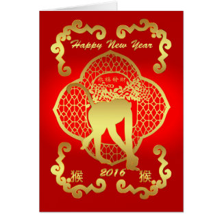 Chinese New Year, Year Of The Monkey, Stylish Card