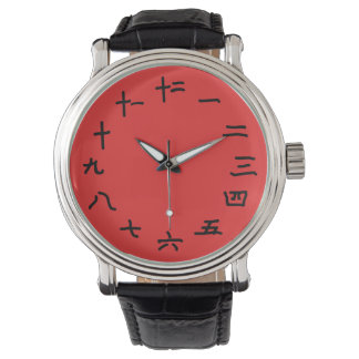 Chinese Numbers on Red Background Wristwatch