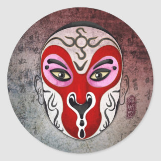 Chinese Opera Masks - The Monkey King Classic Round Sticker