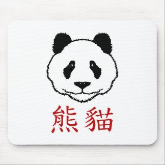 Chinese Panda Mousepads