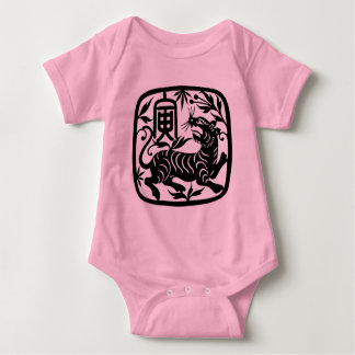 Chinese Paper Cut Tiger Baby Bodysuit