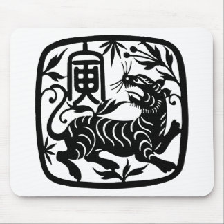 Chinese Paper Cut Tiger Mousepad